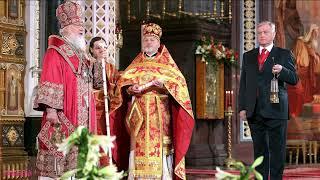 Download Патриарх не стерпел блатняка в храме и выслал архимандрита от греха подальше. Mp3 and Videos