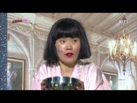 HIT 개그콘서트-유승호가 군대간 이유는 박샤론 때문에? 크레이지 러브.20141123