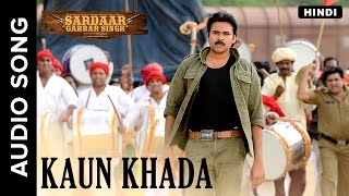 Kaun Khada | Hindi Audio Song | Sardaar Gabbar Singh | Devi Sri Prasad