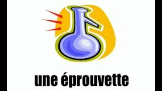урок французского языка = Школа