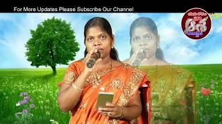 || Manasulo Makarandhanivi || Sis.Jyothsna Garu || Yesu Kosam Na Asha Ministries || Cover