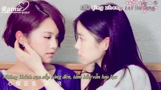 Repeat youtube video [Vietsub+kara] Rainie Yang 楊丞琳 - Đôi tai rám nắng | The summer in Spain