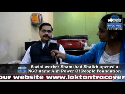 Social Worker Shamshad Shaikh opened a NGO name Aim Power Of People Foundation
