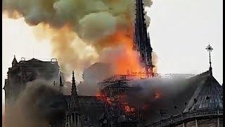 Пожар в Париже в Соборе парижской богоматери Нотр дам де пари Видео