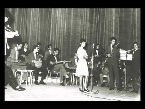 Sima Bina Music from Radio Iran کودکی سیما بینا تا
