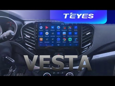 TEYES CC2 VESTA