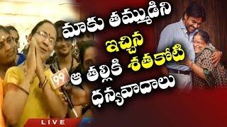 Pawan woman follower Emotional Speech About Pawan Kalyan | Ravulapalem #PorataYatra | 99TV