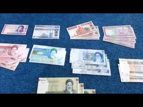 #Currency-special part 6: 512,500 Iranian Rial/ 512,500 Iranische Rial