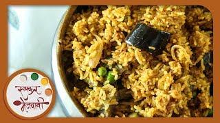 वांगी भात   Vangi Bath   Brinjal Rice   Recipe in Marathi   Vangi Bhath Karnataka Style   Smita Deo