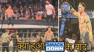 John Cena Fights Roman Reigns Team! Cena, Rey & Dominik vs Reigns & Usos! WWE SmackDown Off Air 2021