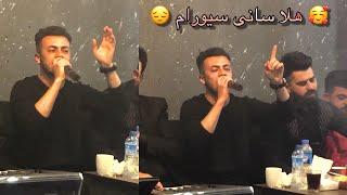 احمد واجد - جديد - هلا سانى سيورام 2019 ahmet wajid - hele seni sevirem