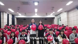 대구상원고등학교 100여명 김기호 교장선생님과 함께 소생캠페인 동참