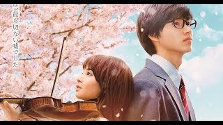 VIDEO CREDIT: YOUR LIE IN APRIL LIVE ACTION MOVIE SONG CREDIT: DIYA...