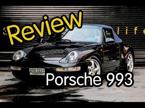 เจาะลึกกับสุดยอดรถคลาสสิค Porsche Carrera 993 Convertible