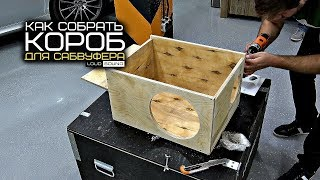 Making a Subwoofer Box + BONUS: KILLING a URAL