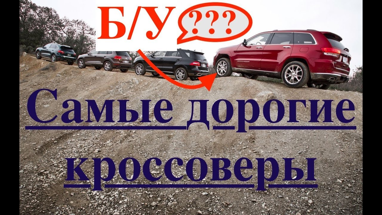Купить толщиномер ET-11P в Нижнем Новгороде. Толщиномер-НН - YouTube
