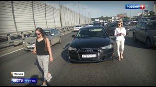 Смотреть видео В Москве на большую дорогу вышли автомошенницы - Вести 24 онлайн