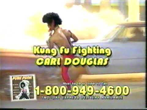 Pure Funk Music CD commercial