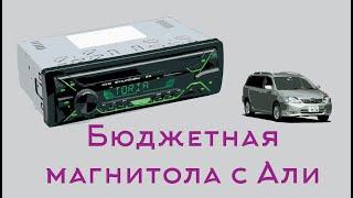 Обзор автомагнитолы HEVXM 3010