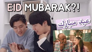React to Zain Eid commercial with Korean friend | Eid Mubarak