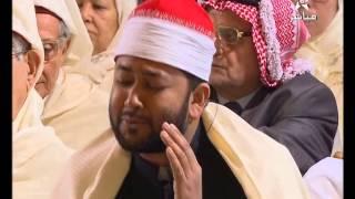 Sheikh Qari Ahmad Bin Yusuf Al Azhari Reciting in Moroccan Royal Palace-2014