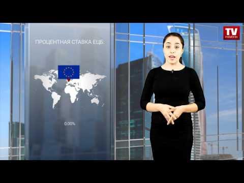 ЦБ - все свежие новости с меткой ЦБ - Новости