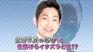 石田明 NONSTYLE(ノン・スタイル) 大村朋宏(トータルテンボス) 藤田...