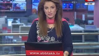 Breaking news Abb Takk tv / Asian grappling championship 2017