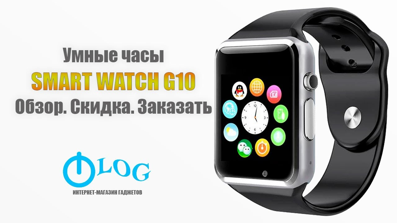 Умные часы Smart Watch DZ09 - купить по лучшей цене в магазине .
