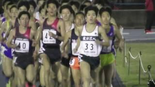 2017.4.8 世田谷陸上競技会 5000m 11組 中央大学 28着矢野君(新1年生...