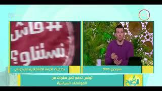 8 الصبح - القصة الكاملة لوضع الاقتصاد التونسي...تداعيات الأزمة الاقتصادية في تونس