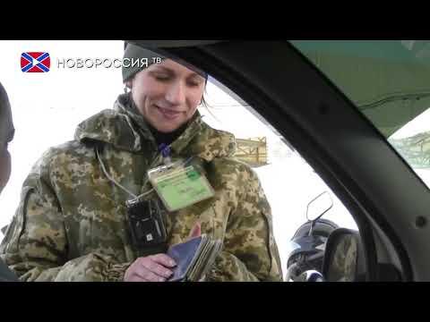 """Новости на """"Новороссия ТВ"""" 28 ноября 2019 года"""