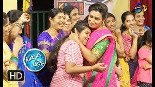 Panduga Chesko   3rd November 2018   Full Episode   ETV Telugu