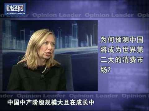 白素珊:中国消费者信心仍然强劲  Nielsen:China's consumer confidence remains strong