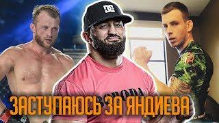 Адам Яндиев в UFC. Был ли бой Яндиев - Войтов договорным?