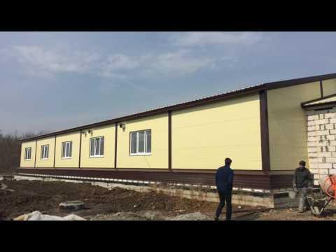 Построили здание Производства город Кимовск