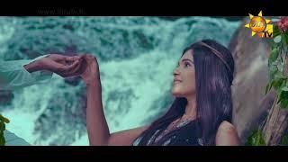 Danena Duka - Prabath Sameera | [www.hirutv.lk]