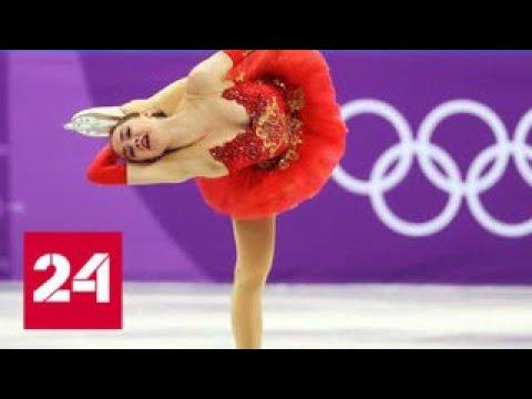 Дневник Зимней Олимпиады - 2018 - Россия 24