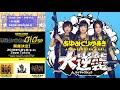 20180402 あゆみくりかまき ラジオゲスト の動画、YouTube動画。