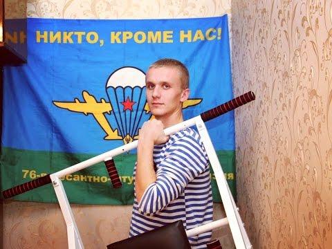 Как сделать домашний тренажер? Турник Брусья Пресс 3 в 1 - домашний тренажер номер 1 в России!
