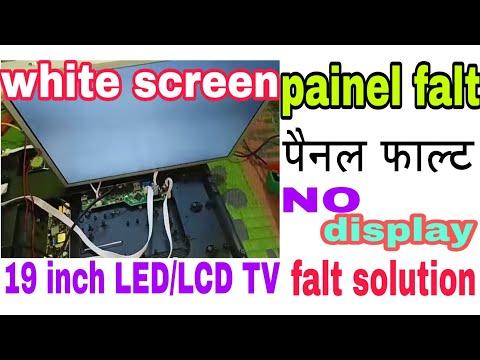 19inch LED/LCD TV White Screen Painel Falt Solution.