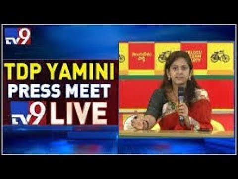 TDP Yamini Press Meet LIVE    VIjayawada - TV9