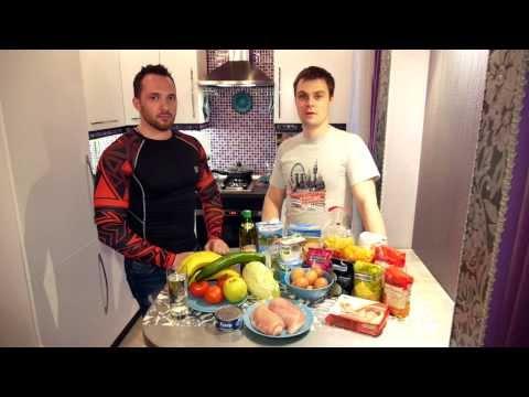 Какие овощи и растения богаты белками?