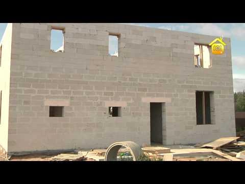 видео: Дом из газоблоков. Личный опыт // forumhouse