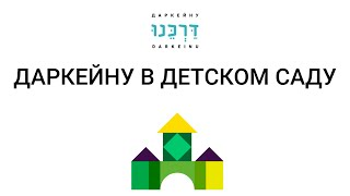 Элементы изобразительного искусства на уроках традиции 18.01.2018