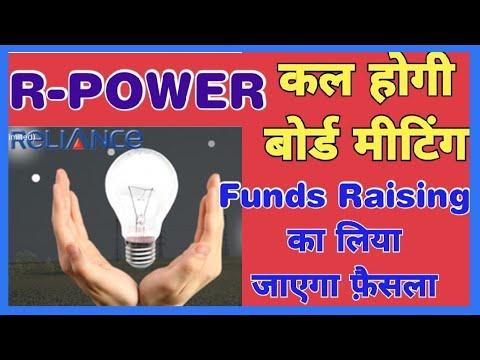 Download R-Power कल होगी बोर्ड मीटिंग Funds Raising का लिया जाएगा फ़ैसला RPower share latest news I RPower