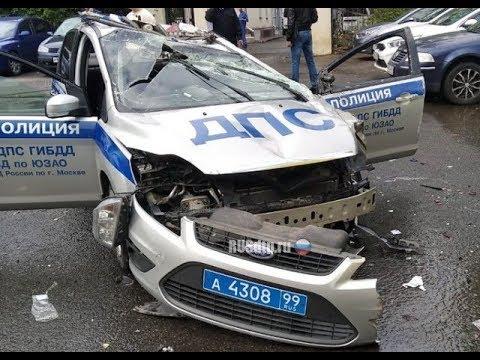 На Севастопольском проспекте в Москве ДТП погиб полицейский 18 августа 2019г.