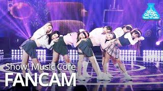 [예능연구소 4K] 트와이스 직캠 'UP NO MORE' (TWICE FanCam) @Show!MusicCore 201031