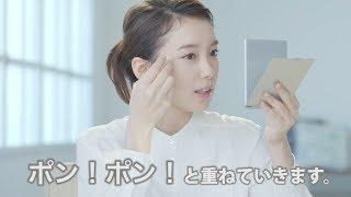 女優・飯豊まりえが出演するローラ メルシエ ジャパンの動画「#LMチャン...