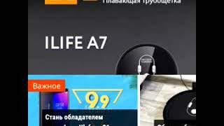 Как скачать андертей на андроид на русском